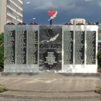 Памятник на возле м.Войковская, Москва