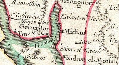 Madian_1771 Arabiae M.Bonne