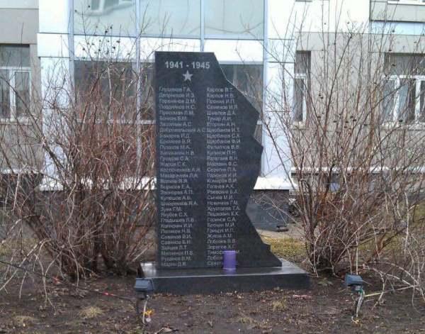 IMG_1666 - памятник на территории БЦ Мирлэнд 600