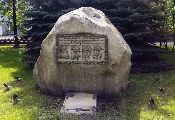 Памятник на территории завода Москабельмет