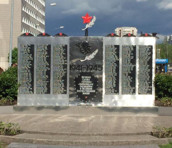 Памятник на Войковской-600