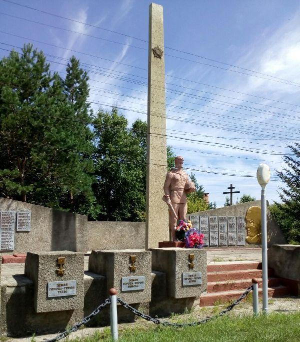 Памятник в Песчаноозерке Амурской обл